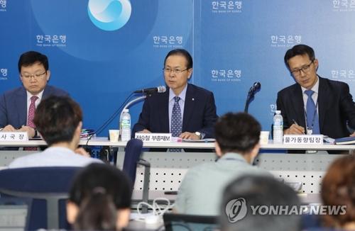 7月13日下午,在韩国银行记者室,银行高层发布经济展望报告。(韩联社)