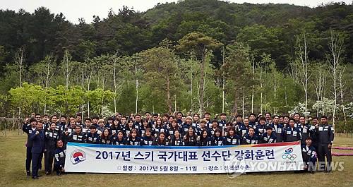 资料图片:2017年滑雪韩国国家代表队运动员强化训练合影(韩联社)