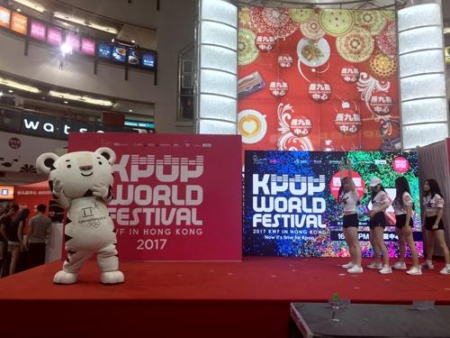 7月16日,在香港西九龙中心的活动上,平昌冬奥会吉祥物和香港K-pop舞蹈学院师生在进行快闪表演。(韩国驻香港总驻领事馆提供)