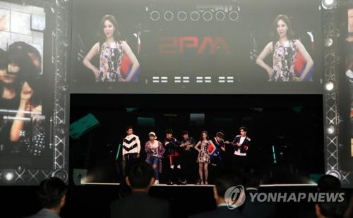 资料图片:釜山同一个亚洲文化节现场照 (韩联社)