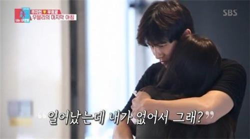 《同床异梦2》截图(韩联社/SBS提供)