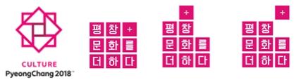 资料图片:文化奥运标志(左)和标语(韩联社/韩国文化体育观光部提供)