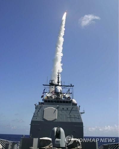 资料图片:拦截导弹(SM-3)发射照(韩联社/Wikimedia提供)