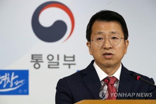 韩国统一部发言人白泰铉  (韩联社)