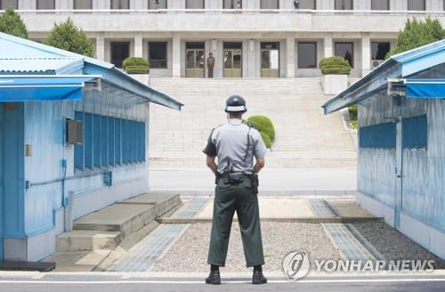 资料图片:韩朝边界板门店(韩联社)