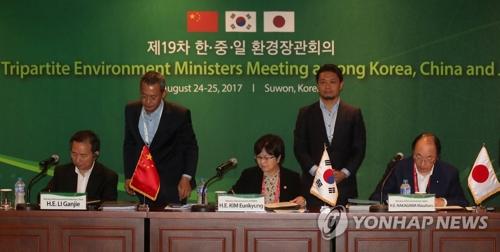 8月25日上午,在水原市召开第19次韩中日环境部长会议上,韩国环境部长官金恩京(中)、中国环境保护部部长李干杰(左)、日本环境大臣中川正春(右)签署《第十九次韩中日环境部长会议联合公报》。(韩联社)