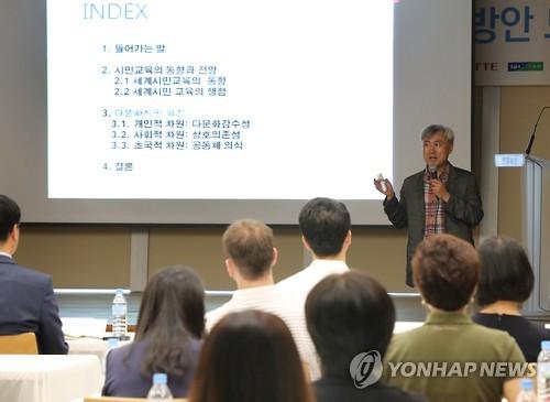 资料图片:2016年8月23日,在联合媒体中心举行的多文化论坛上,韩国仁荷大学教育研究生院院长正在进行主题发表。(韩联社)