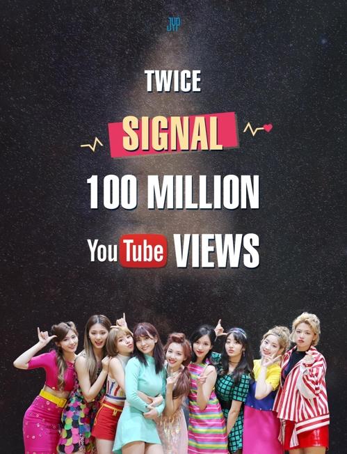 TWICE《SIGNAL》在YouTube播放量破亿纪念海报(JYP提供)