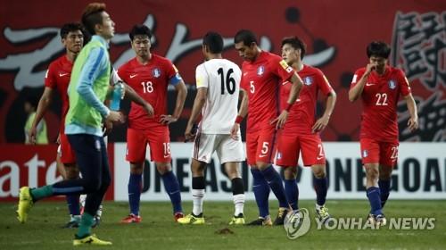 8月31日下午,在首尔世界杯体育场,主场战平伊朗的韩国球员们抱憾退场。(韩联社)
