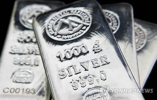 资料图片:银条(韩联社)
