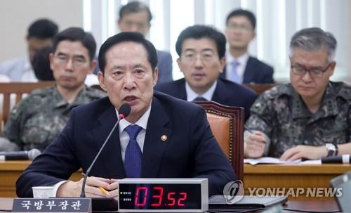 9月4日下午,在韩国国会,国防部长官宋永武出席国防委员会全体会议并回答议员提问。(韩联社)