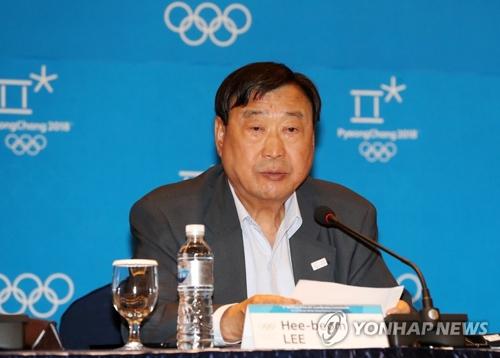 资料图片:平昌冬奥组委会主席李熙范正在回答记者提问。(韩联社)