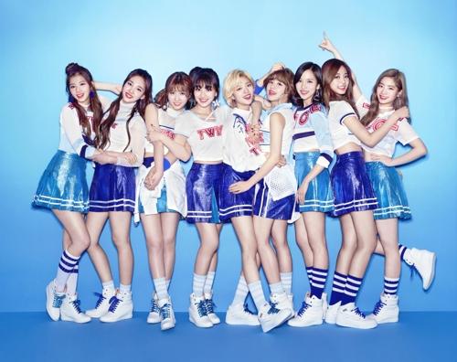 资料图片:女团TWICE(韩联社/JYP娱乐提供)