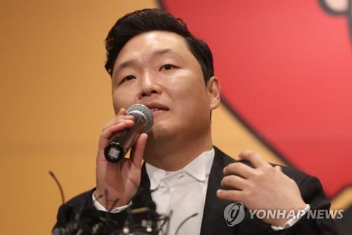 资料图片:韩国歌手PSY(韩联社)