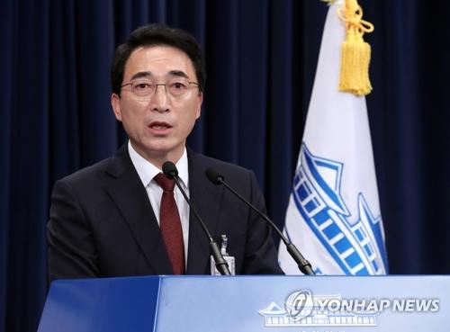 9月12日,在总统府青瓦台,发言人朴洙贤在记者会上发言。(韩联社)