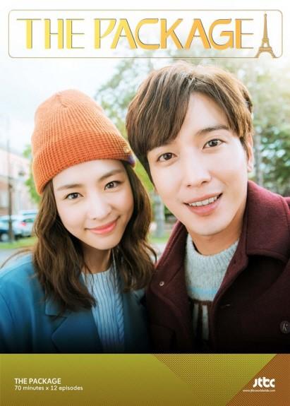 资料图片:将于10月在JTBC播出的韩剧《THE PACKAGE》海报(韩联社/韩国文化产业振兴院)