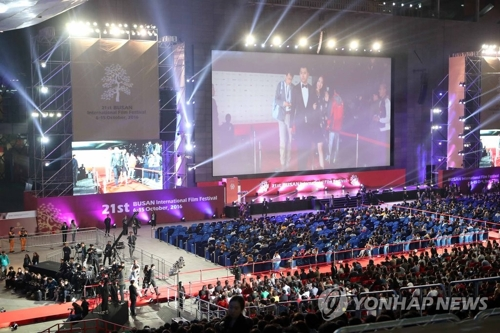 资料图片:第21届釜山国际电影节现场照(韩联社)
