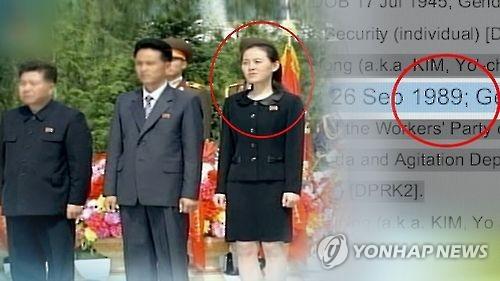 资料图片:图中右为朝鲜劳动党委员长金正恩胞妹金与正。(韩联社)