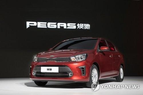 """图为东风悦达起亚4月在上海车展公开的全新小型车""""PEGAS""""。(韩联社)"""
