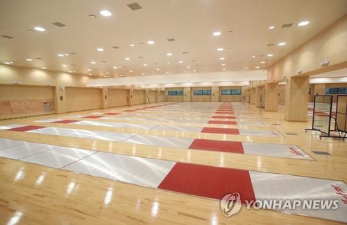 图为镇川国家队选手村击剑训练馆。(韩联社)