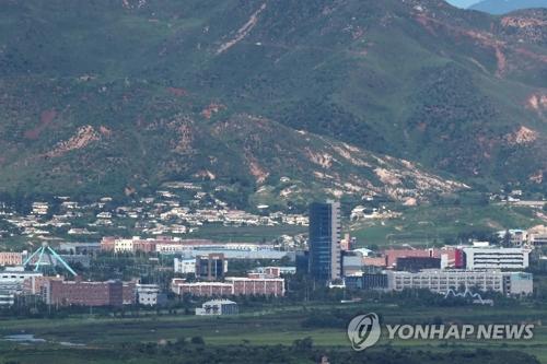 资料图片:开城工业园区(韩联社)