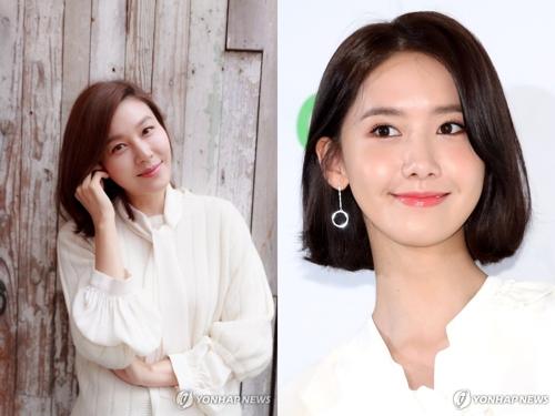 资料图片:演员金荷娜(左)和少时允儿(韩联社)