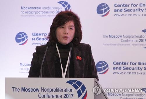朝鲜外务省北美局局长崔善姬(韩联社)