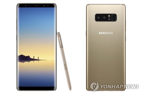 三星Galaxy Note8枫叶金配色(韩联社/三星电子提供)