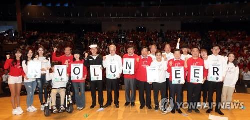 11月6日,在首尔市COEX,平昌冬奥志愿者代表合影留念。(韩联社)