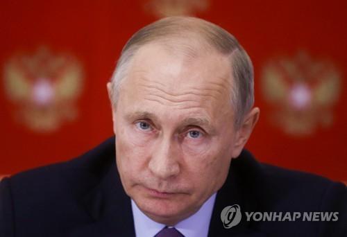 俄罗斯总统普京(韩联社/美联社)