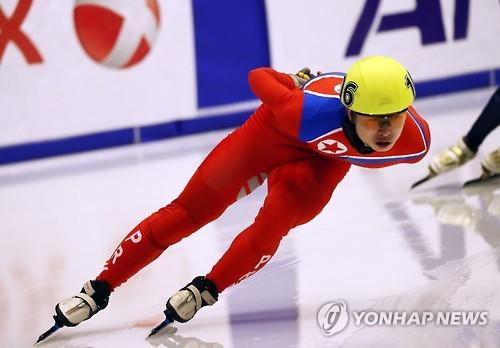 资料图片:朝鲜短道速滑运动员(韩联社)