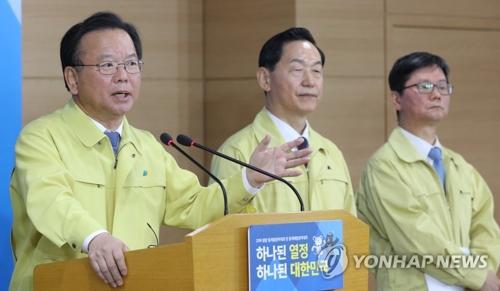 11月20日上午,在政府首尔大楼,政府有关部门召开联合记者会,介绍浦项地震情况。(韩联社)