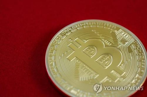 资料图片:比特币(韩联社/盖蒂图片社提供)