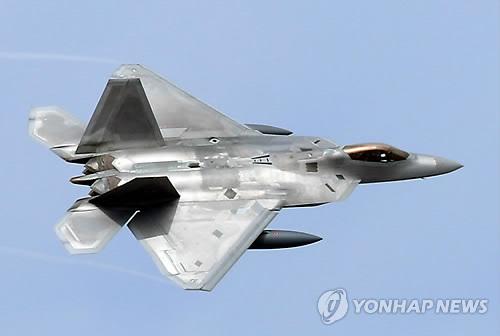 """资料图片:F-22""""猛禽""""战斗机(韩联社)"""