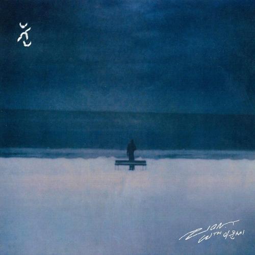 歌手Zion.T单曲《SNOW》封面(韩联社/THE BLACK LABEL提供)