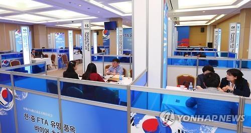 资料图片:韩中出口洽谈会现场(韩联社)