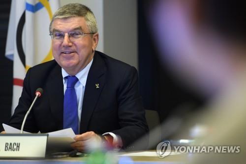 资料图片:国际奥委会主席巴赫(韩联社/美联社)