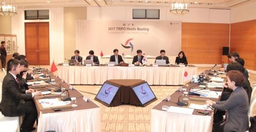 韩中日知识产权局局长会议现场(韩联社/特许厅提供)