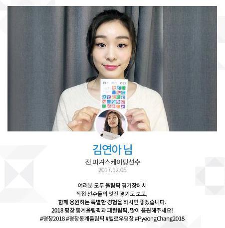 金妍儿上传的宣传照