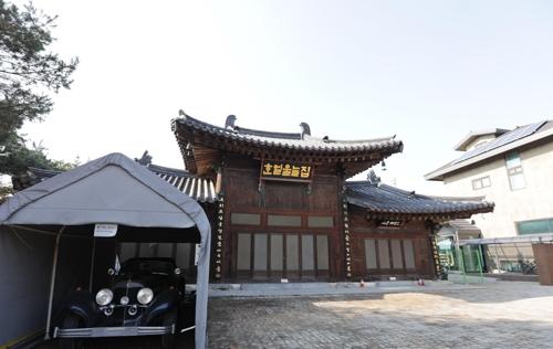 建筑风格独特的木芽博物馆(韩联社记者成演在摄)