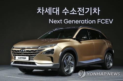图为现代汽车氢燃料电池车。(韩联社/现代汽车提供)