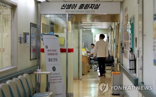 首尔梨大木洞医院的新生儿重症病房(韩联社)