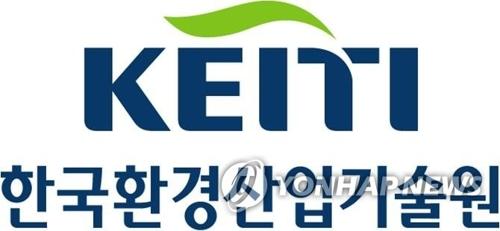 图为韩国环境产业技术院标识。(韩联社/韩国环境产业技术院提供)