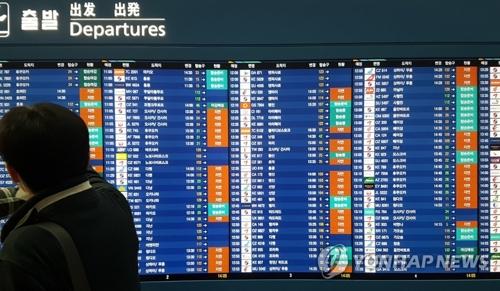 圣诞连休开始的12月23日,仁川机场浓雾弥漫,大量航班延误或被迫返航,给旅客造成极大的不便。图为当天下午机场离境指示牌,显示大量航班延误。(韩联社)