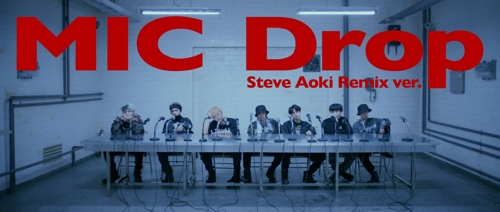 防弹少年团《MIC Drop》混音版(韩联社/Big Hit娱乐提供)