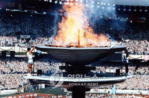 资料图片:1988汉城奥运会圣火点燃仪式现场(韩联社)