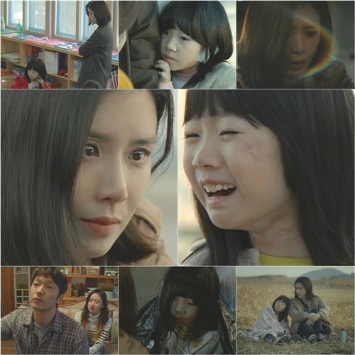《Mother》剧照(韩联社/tvN提供)