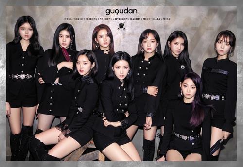 女团gugudan (gugudan经纪公司提供)