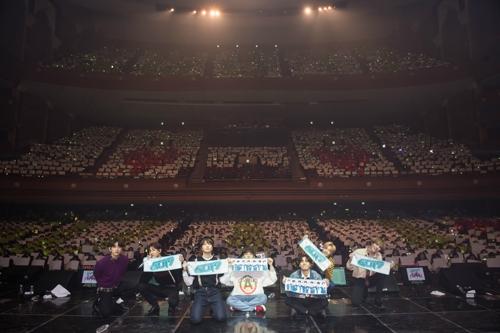 GOT7粉丝会现场照(韩联社/JPY娱乐提供)