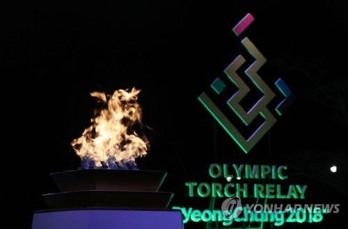 2月8日,在位于江陵市政厅的临时圣火台,冬奥圣火熊熊燃烧。(韩联社)
